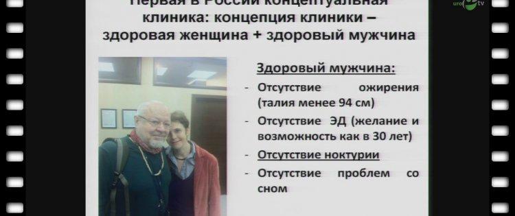 s-kalinchenko-transseksualizm